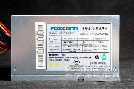 低价PC也要认真选配件5款入门级电源推荐