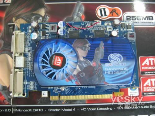 蓝宝石 3650白金版II代显卡   蓝宝石 3650白金版II代核心使用了55nm的RV635核心,拥有120个流处理器和8个光栅处理器,配合Qimonda 256M 1.4ns GDDR3显存,默认频率仍然为725MHz/1400MHz(核心/显存)。支持革新的UVD技术,可以对VC-1、H.264都能够提供完全的硬件解码,支持原生HDMI。   供电方面采用了核心/显存独立供电的方案,采用日本化工高品质电容、高功率Mosfet搭建起稳定的供电系统。显存方面搭载了4颗Qimonda 16X32