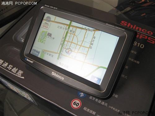 体验驾车乐趣新科蓝牙免提GPS售3399元