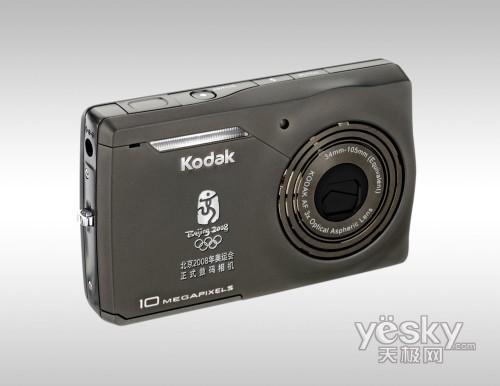 13日数码行情:奥运专属相机降至1850元
