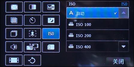 300万像素LG宽屏触摸手机KF700评测(5)