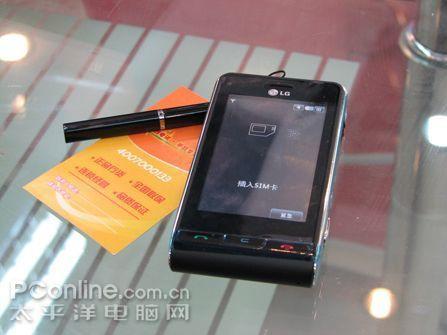 慎重购买近期行水差价最大热门手机汇总(4)