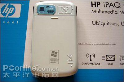 2.7寸大屏惠普PPC手机6818售2150元