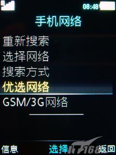 时尚运动风格索爱三防导航拍照C702评测(8)