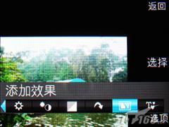 时尚运动风格索爱三防导航拍照C702评测(5)
