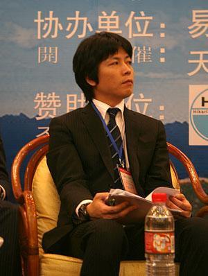 2008中日移动互联网高峰论坛图文实录(2)