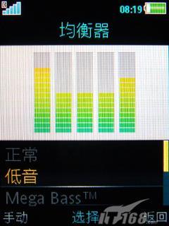 时尚运动风格索爱三防导航拍照C702评测(7)