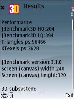 轻巧迷人造型诺基亚智能手机6122c评测(10)