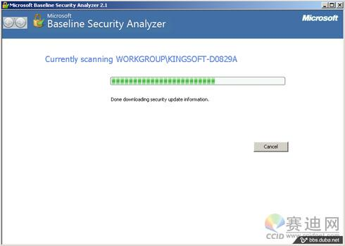 微软官方漏洞检测软件MSBA2.1图文简介