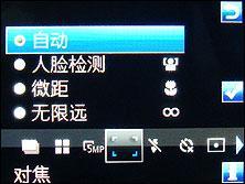 炫酷时尚索爱超薄拍照强机C902评测(4)