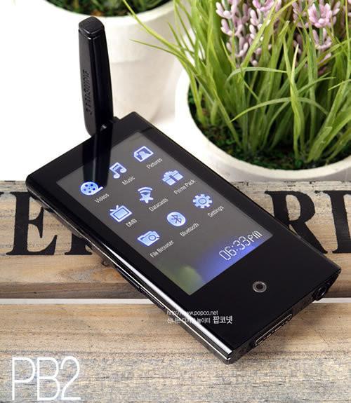 添T-DMB功能三星P2推出最新版本