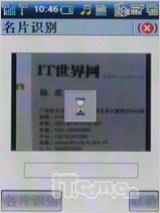 奢华铭世版酷派G网双卡双待8688评测(13)