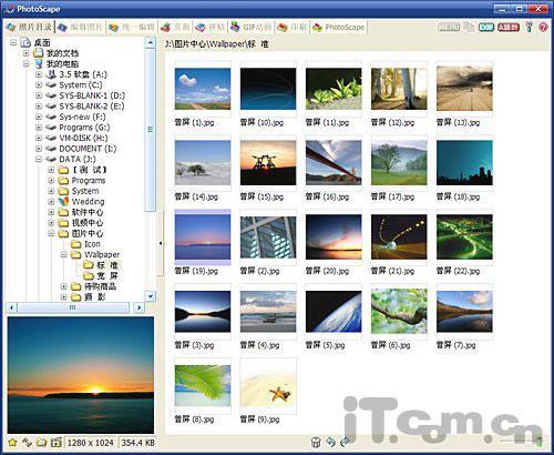 免费图像处理软件PhotoScape八大绝活