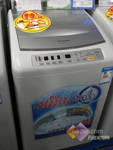 方便更省心卖场特价全自动洗衣机盘点(2)