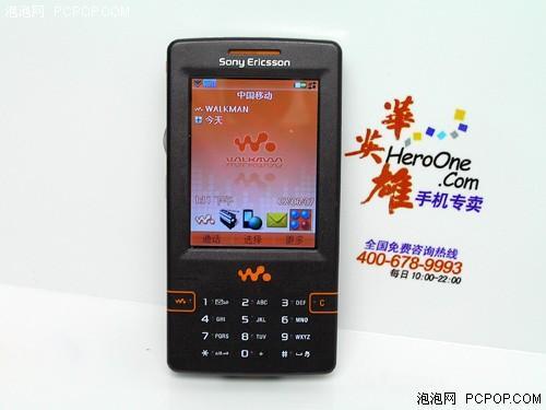 4GB海量内存索爱音乐智能W950仅1399