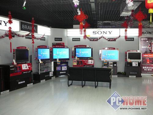 The station is be expert at employment is peak TV of flat of 20 thousand yuan of high end is commented on