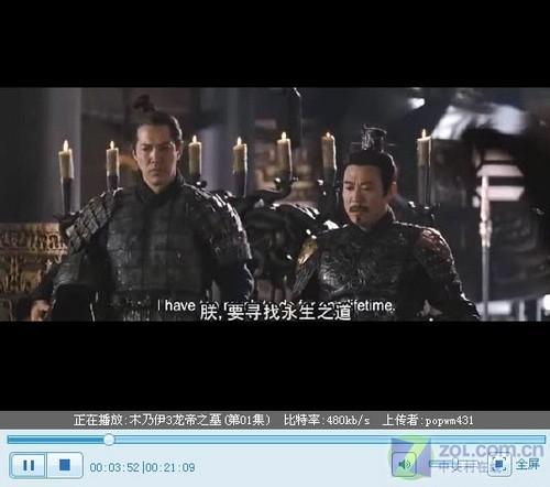 五大主流网络电视软件九项全面终极详测(3)