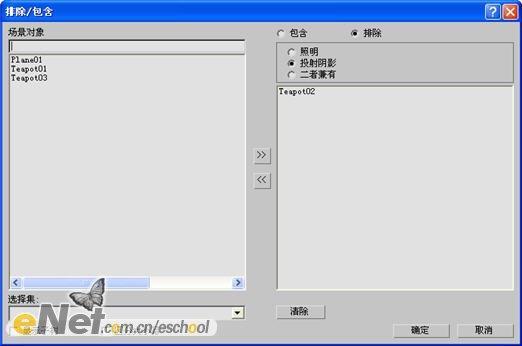 3dmax制作不同材质茶壶的投影效果(4)