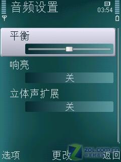 支持彩壳更换诺基亚全能N79功能试用(4)