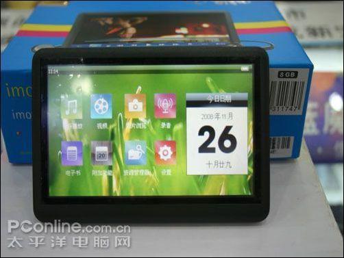 4.3寸触摸屏8G蓝魔音悦汇T8售价699元