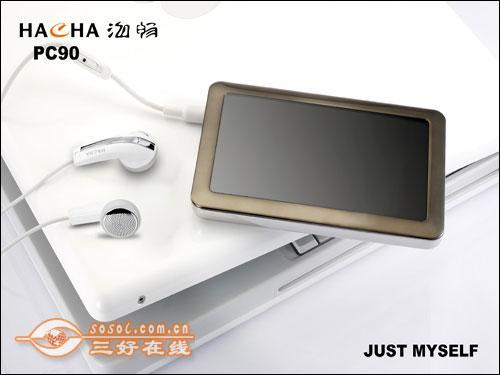 iriver疯狂依旧降价MP3播放器逐个数(2)