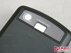超值无极限全新摩托罗拉Z3仅售790元