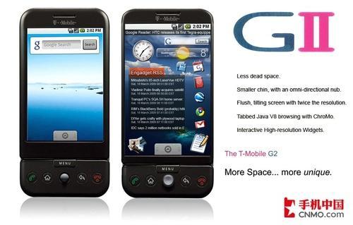 Gphone开拓者5款Android平台手机点评(5)