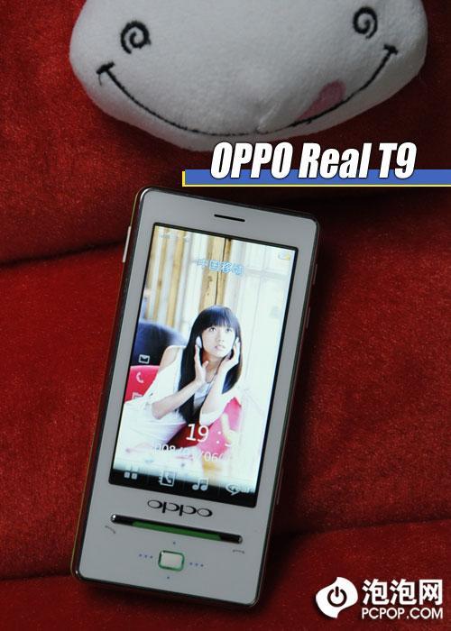 3.2寸触摸屏OPPO双无损音乐机T9评测