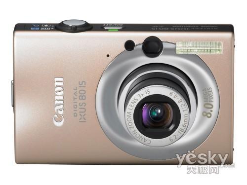 家用相机当红明星佳能IXUS80IS售1640