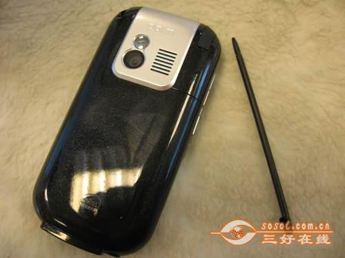 全键盘Palm智能手机Centro现仅1680元