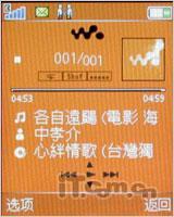 主攻低端市场索爱滑盖音乐机W395评测(7)