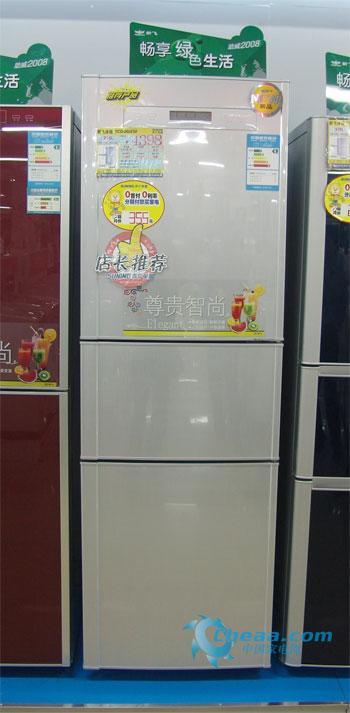 大存储空间新飞268L三开门冰箱热卖