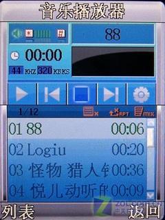 低端好选择波导滑盖音乐新机K510评测(5)
