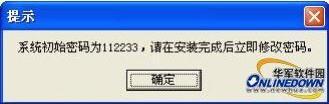 """""""绿坝.花季护航""""上网管理软件试用测评"""
