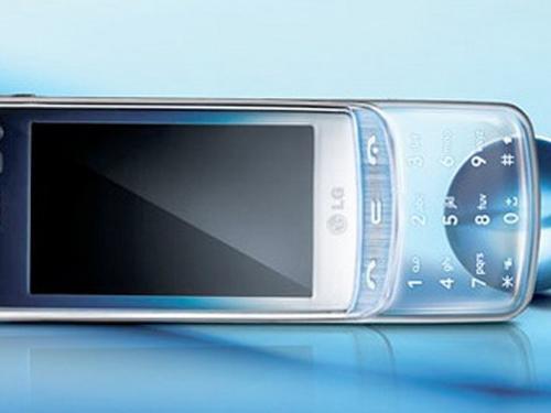 LG隐形键盘手机GD900下月开卖(组图)