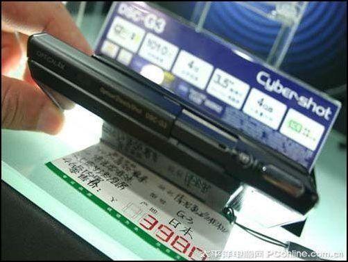 支持Wi-Fi无线上网索尼G3现报价3050元