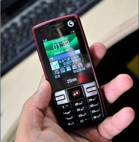 最薄TD手机3G时尚中兴U210仅售699元