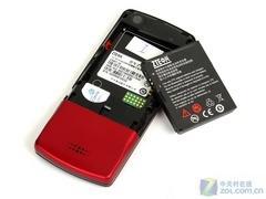 简约实用中兴低端3G手机U210卖599