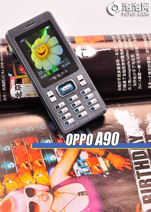 后现代设计OPPO学生音乐手机A90评测