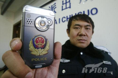 可用警用手机定位查询位置