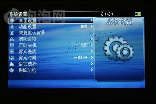 4.3英寸液晶显示屏百度炫影B829评测(3)