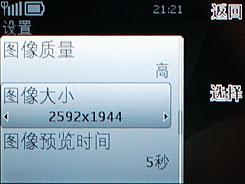 500万像素1500-2000元拍照手机推荐(3)