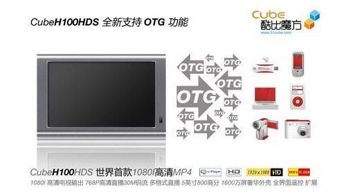 市场流行产品最新1080P全高清MP4推荐