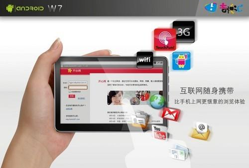 支持无线上网八款市场主流MP3/MP4全推荐