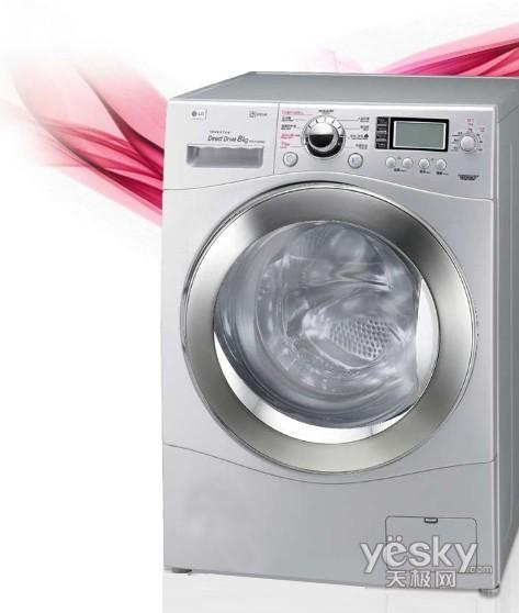 蒸汽洗更健康 lg大容量8kg滚筒洗衣机跌破6k