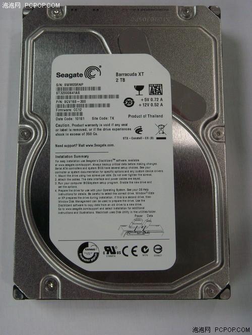业界首款SATA6硬盘到货缓存容量翻倍