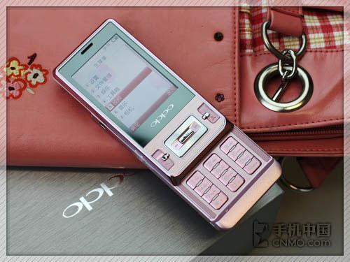 OPPO A201 1798元,就写参考价格