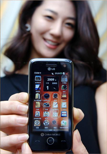 采用OMS系统LG智能手机GW880将上市