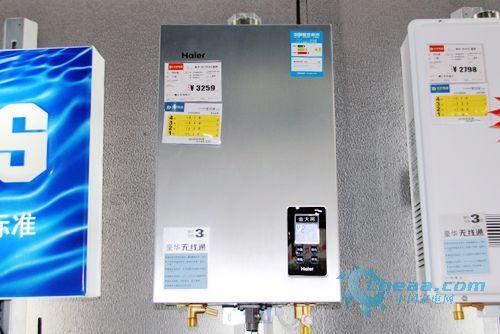 海尔新版无线通燃气热水器JSQ26-TFLRA