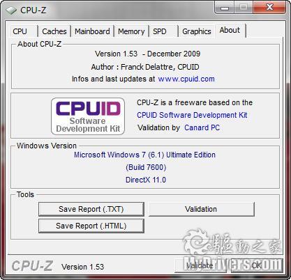 下载:CPU检测工具CPU-Z 1.53